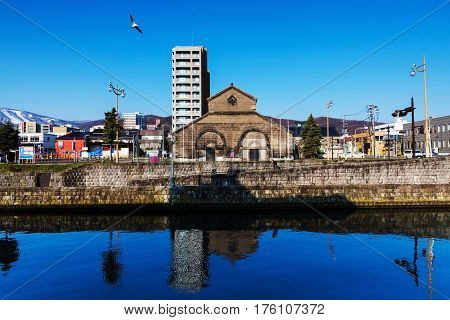 Otaru Canal Morning, Hokkaido