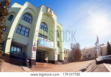 SAMARA RUSSIA - MARCH 11 2017: Fisheye view of the office building of the Samara city Administration in sunny day. City government office of Samara Russia