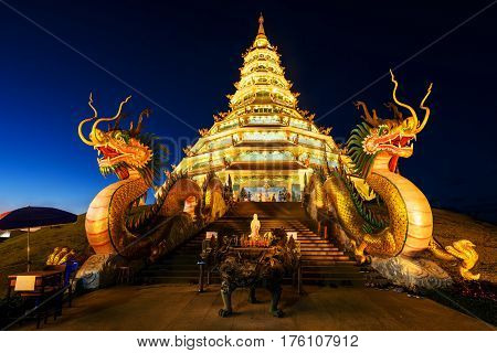 Gold Dragon And Pagoda, Chiang Rai