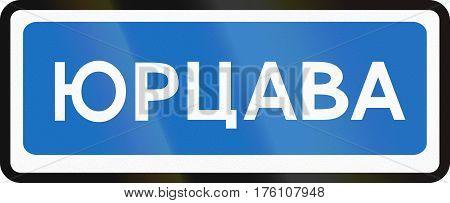 Road Sign Used In Belarus - Inhabitated Area, Town Of Yurtsev