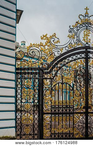 Gates Of Catherine Palace In Tsarskoye Selo, Pushkin, Saint Petersburg