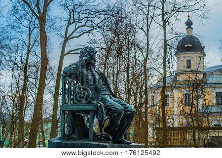 Pushkin Monument With A Church In Tsarskoye Selo, Pushkin, Saint Petersburg