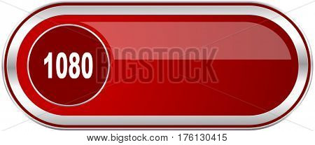 1080 red long glossy silver metallic banner. Modern design web icon for smartphone applications