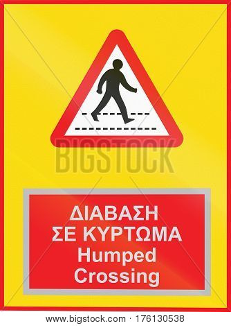 Warning Road Sign Used In Cyprus In Greek And English Language