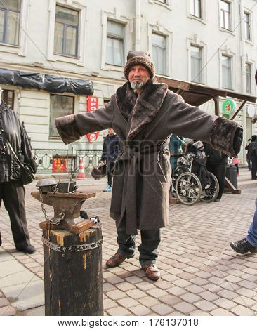 St. Petersburg Russia - 18 February, Brutal Master coinage, 18 February, 2017. People in the city on a holiday Carnival.