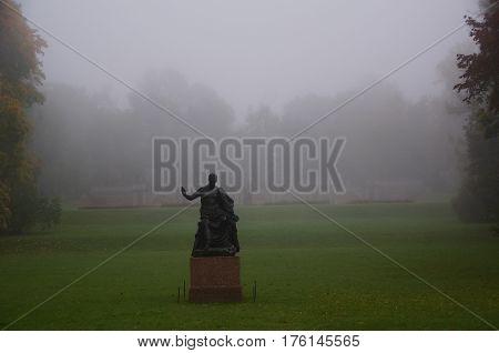 Granite terrace on a foggy morning in Catherine's Park in Tsarskoe Selo
