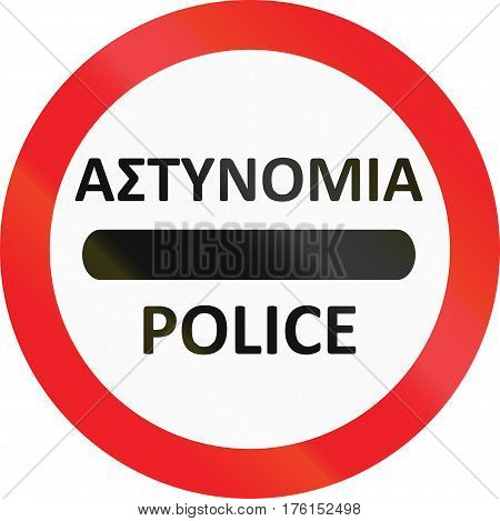 Road Sign Used In Cyprus - Police. The Word Means Police In Cyprian