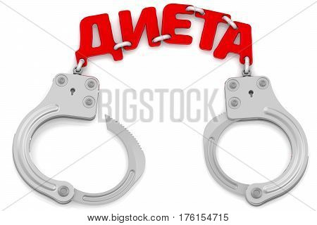 A strict diet. Steel handcuffs with red word