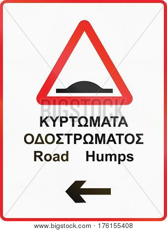 Cyprian Warning Road Sign With Greek And English Text. Road Humps To The Left
