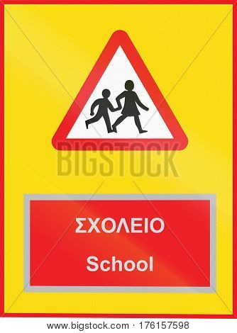 Warning Sign Used In Cyprus With Greek And English Text - School