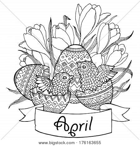 Bird eggs vector illustration for calendar. April month metaphor