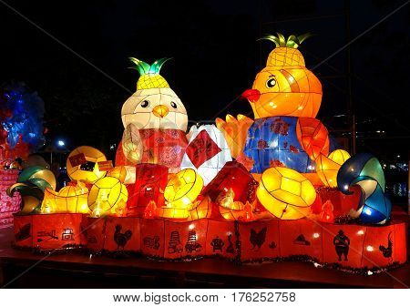 Colorful Chinese Lanterns In The Shape Of Chickens