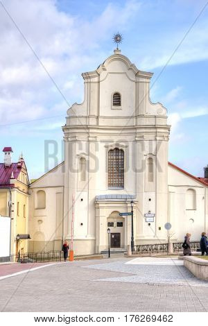 BELORUSSIA MINSK - March 11.2017: Church of saint Joseph and Belarusian State Archive of Scientific and Technical Documentation