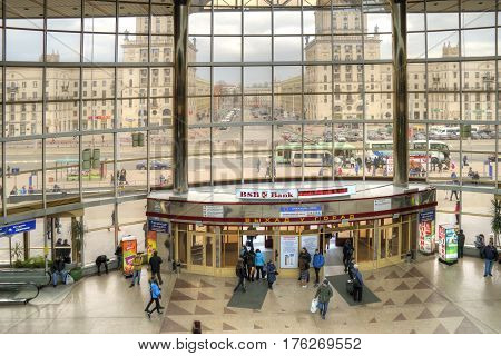 BELORUSSIA MINSK - March 11.2017: Interior of the modern city railway station