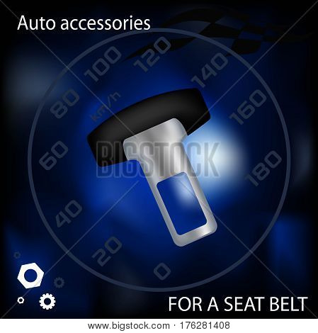 Cap for a seat belt, a car an accessory, the leaflet advertizing, vector graphics, an illustration of an iron object, a car detail