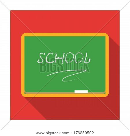 Blackboard with chalk and pointer . Board for classes.School And Education single icon in flat style vector symbol stock web illustration.