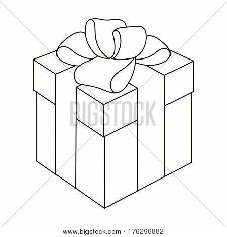 Blue gift for a holiday with an yellow bow.Gifts and Certificates single icon in outline style vector symbol stock web illustration.