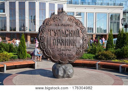 Tula, Russia - August 6, 2016: The monument to Tula gingerbread. Tula gingerbread has been known since 1685.
