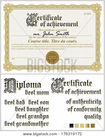 Gold certificate. Template. Horizontal Additional design elements