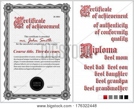 Black and white certificate. Template. Vertical. Additional design elements