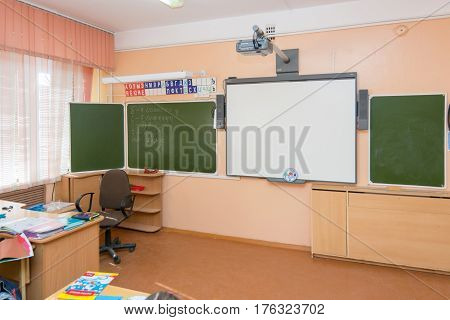 Anapa, Russia - February 28, 2017: Interior class at school board and teacher's desk