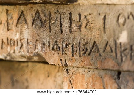 Inscription on ancient tomb in the Greek language. Characters, symbols. Hieroglyphs