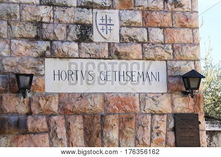 Entrance Sign to The Garden of Gethsemane in Israel
