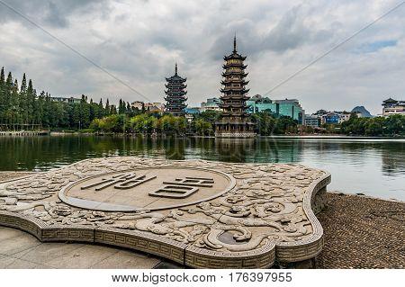 The Sun and Moon Pagodas in Fir Lake Guilin