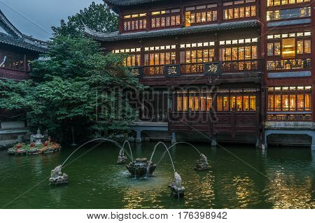Pond in Old city in Shanghai, China