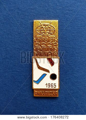 USSR - CIRCA 1985: Soviet badge with the inscription