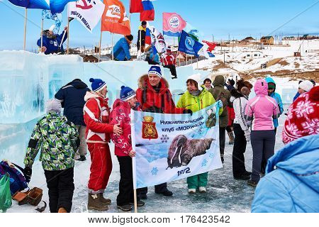 Sahyurta, Irkutsk Region, Russia - March 11.2017: Cup Of Baikal. Winter Swimming Competitions