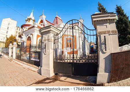 SAMARA RUSSIA - MARCH 11 2017: Fisheye view of the Klodt Mansion in sunny day in Samara Russia. Architectural landmark in the city