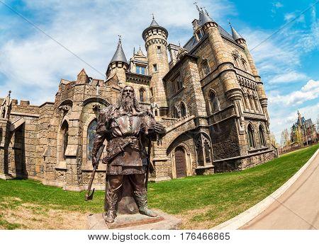 SAMARA RUSSIA - MAY 3 2015:Tourist center Castle Garibaldi in the village Hryaschevka Samara region Russia