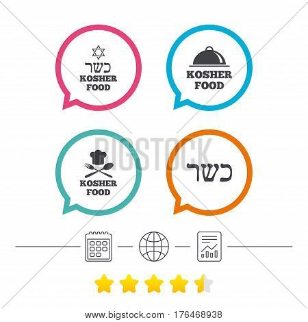 Kosher food product icons. Chef hat with fork and spoon sign. Star of David. Natural food symbols. Calendar, internet globe and report linear icons. Star vote ranking. Vector