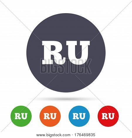 Russian language sign icon. RU Russia translation symbol. Round colourful buttons with flat icons. Vector