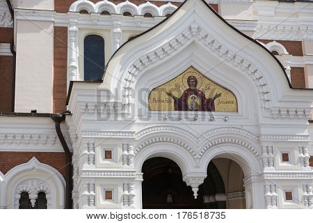 Close up view of Tallinn's Alexander Nevsky Cathedral