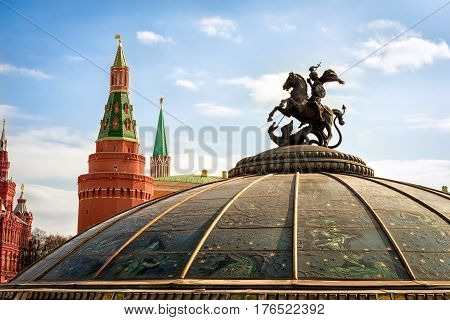 Glass Cupola Crowned By A Statue Of Saint George, Holy Patron Of Moscow. Manezhnaya Square. The Corn