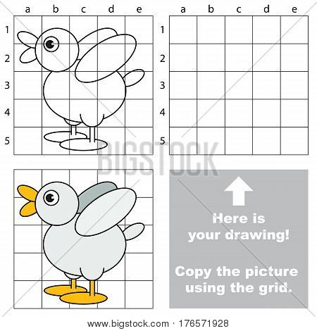 Small Funny Duck to be duplicated using grid sells. Drawing tutorial to educate preschool kids with easy kid educational gaming and primary education of simple game level of difficulty.