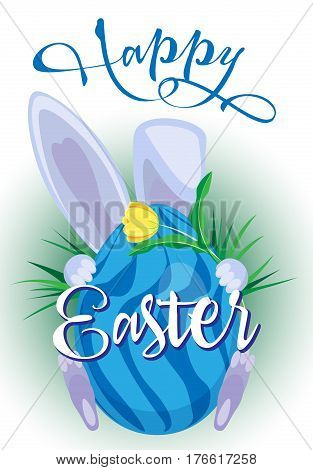 Vector greeting card for the holiday of Easter. Blue rabbit hides behind the egg peep out only ears and paws