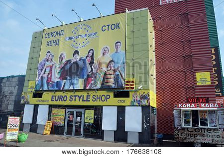 Boutique of second hand Euro Style Shop exterior.March 15 ,2017 in Kiev, Ukraine