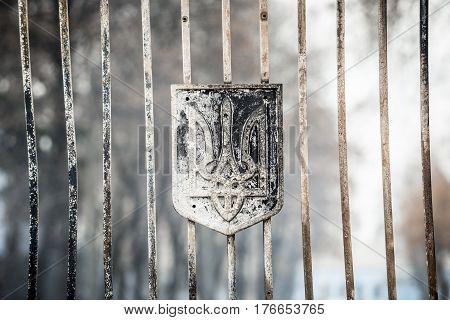 Burned Coat Of Arms Of Ukraine