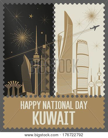 Golden Day And Night Kuwait National Day Fireworks Stamps