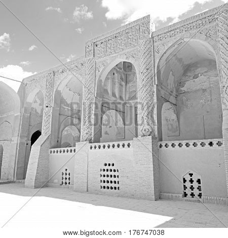 In Iran The  Antique    House