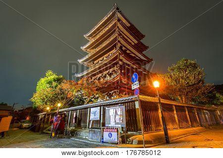 KYOTO, JAPAN - NOVEMBER 9, 2016: Yasaka Pagoda and Japanese old town in Higashiyama District of Kyoto at night, Japan. Higashiyama is one of the eleven wards in the city of Kyoto