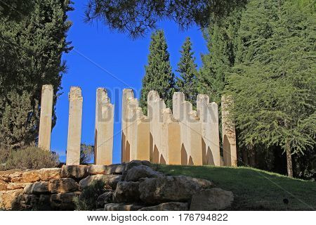 Memorial to the Jewish Children murdered by the Nazis at Yad Vashem, Israel's official memorial to the Jewish victims on Mount Herzi on the Mount of Remembrance in Jerusalem.