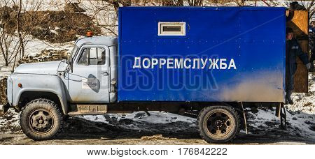 Kazakhstan, Ust-Kamenogorsk, 7 march, 2017: Road repair service, utility car, truck of utility services, gaz 53