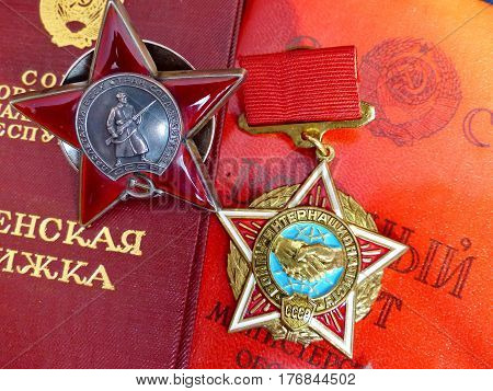 Order of the