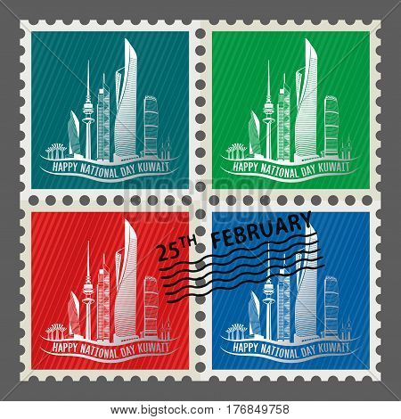 Kuwait National Day A Group Of Four Anniversary Stamps