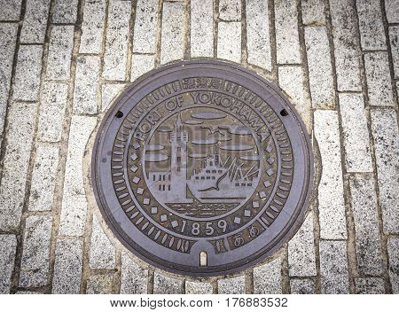 Manhole Drain Cover In Yokohama, Japan