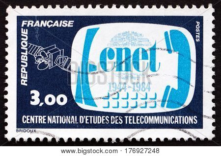 FRANCE - CIRCA 1984: a stamp printed in France dedicated to National telecommunications college 40th anniversary circa 1984